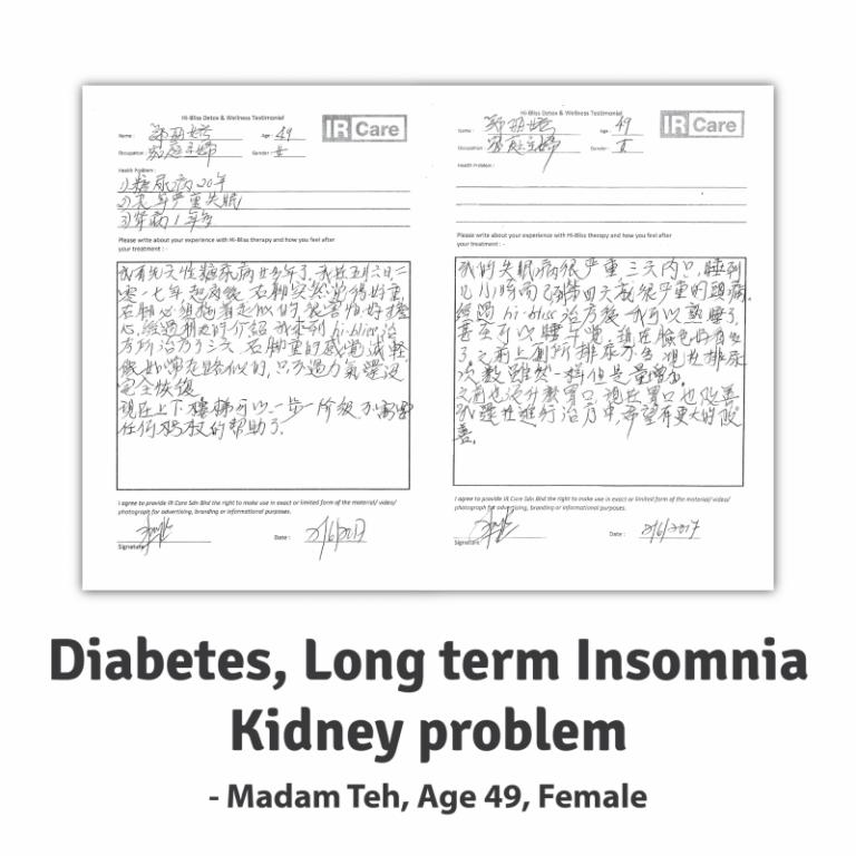Madam Teh ~ Diabetes, Long Term Insomnia & Kidney Problem